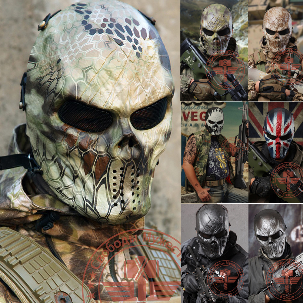 Popular Tactical Skull Face Mask-Buy Cheap Tactical Skull Face ...
