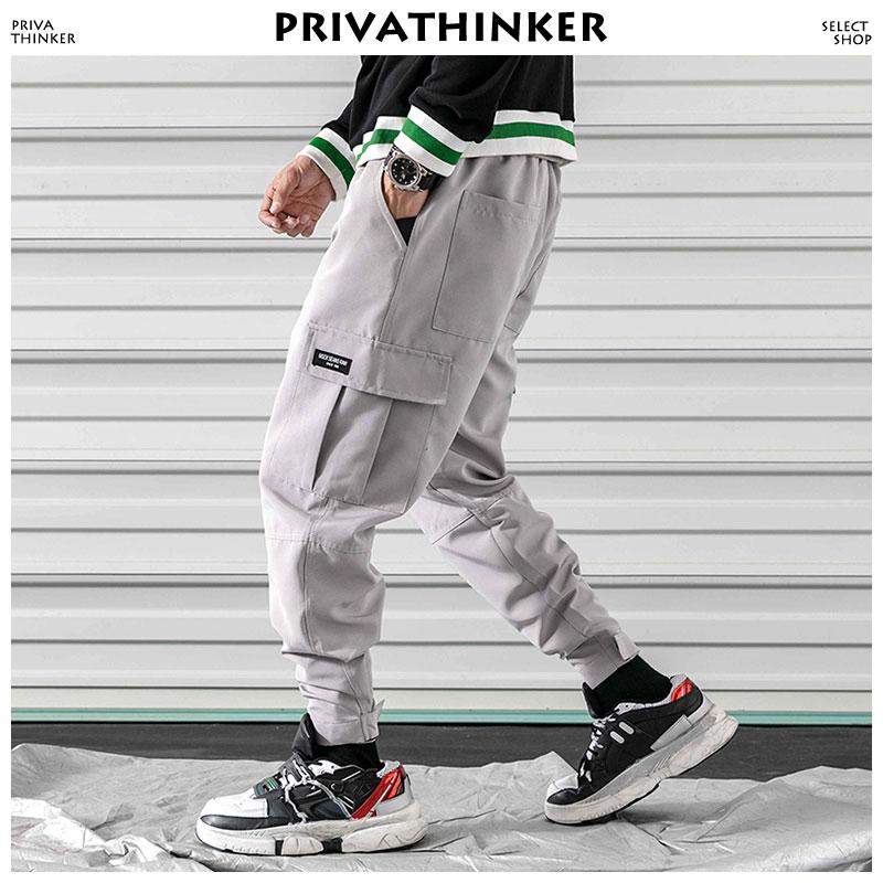 Privathinker Pockets Cargo Pants Men Clothing 2018 Man Streetwear Harem Pants Male Hip Hop Joggers Pants Korean Fashion Trousers