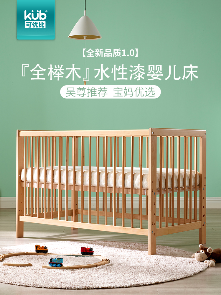 Solid wood log crib eucalyptus splicing bed water-based paint multi-function newborn bed multi-function game bed