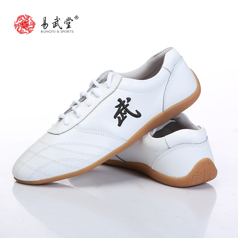 Yiwutang Martial Arts Kung Fu Leather Shoes Tai Chi Taolu Shoes Wushu Shoes Rubber Soles For Men Women Children  Sneakers