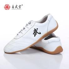 Yiwutang Боевые искусства кунг-фу кожаная обувь Тай Чи таолу обувь для ушу резиновая подошва для мужчин и женщин детские кроссовки