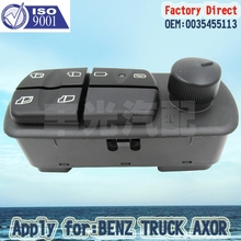 Factory Direct Auto Electric Power Window Master Control Switch Apply for Mercerdez-Benz AXOR A0045455113