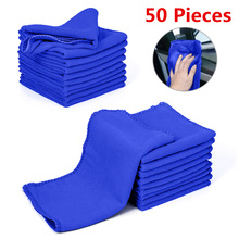 50 pieces Microfiber Car Wash Towel Soft Cleaning Car Care Cloths Wash Towel Duster 9.84'' x 9.84''Inch Microfiber Towel Car-in Sponges, Cloths & Brushes from Automobiles & Motorcycles on Aliexpress.com | Alibaba Group
