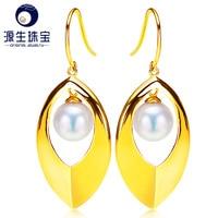 [YS] 7 7.5mm White Saltwater Akoya Pearl 18K Solid Gold Drop Earrings