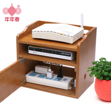 Japanese style multifunctional set-top box router wire line socket cap rack free punch