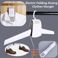 Новая электрическая сушилка для одежды, умная сушилка для одежды, портативная, для путешествий на открытом воздухе, мини, складная,, одежда, обувь, обогреватель