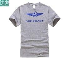 Fashion Hot sale Aeroflot Airlines Vintage Retro Russia CCCP USSR Soviet T Shirt Distressed Tee shirt distressed crop tee