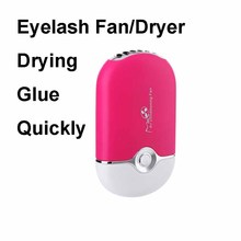 Eyelashes Dryer Mini Fan Air False Eyelash Blow Drying Eyelash Extension Glue Dedicated AirCondition Eyelash Makeup Tools