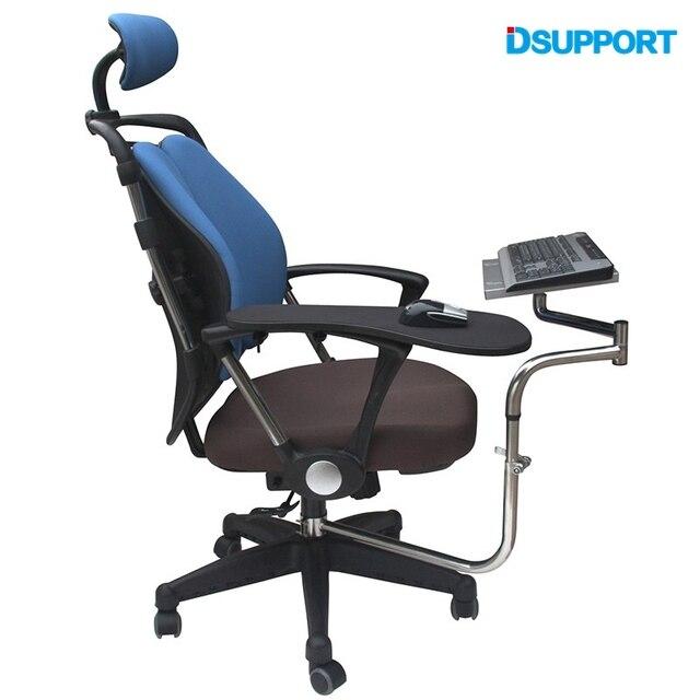 tastaturhalterung stuhl