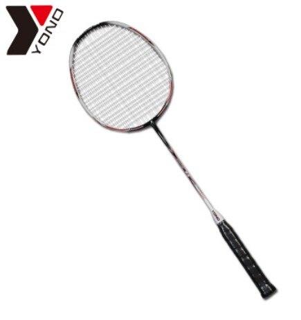 Raquettes de Badminton d'entraînement en carbone de haute qualité avec sac de raquette gratuit raquette de volant ultra-léger pour enfant adulte, livraison gratuite