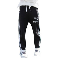 Kids Pants Girl's Sports Pants Autumn 2018 New Children's Black Leggings Baby Trousers