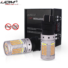 iJDM No Hyper Flash 21W 3157 LED Canbus P27/5W P27/7W Switchback White/Amber Bulbs For Daytime Running/Turn Signal Light