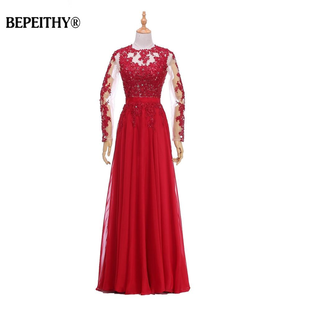 BEPEITHY Vestido De Festa Formalna večerna obleka obleka 2016 Rdeča - Obleke za posebne priložnosti