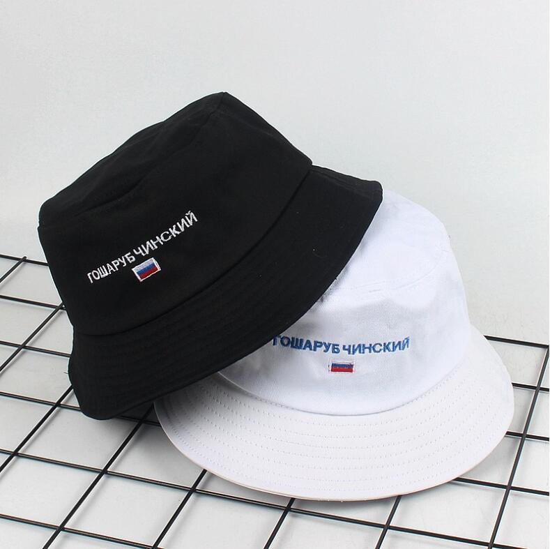 New Russian Bucket cap Men Women Embroidery flag Unisex Bob Caps Hip ... 7f68c3c7cad0