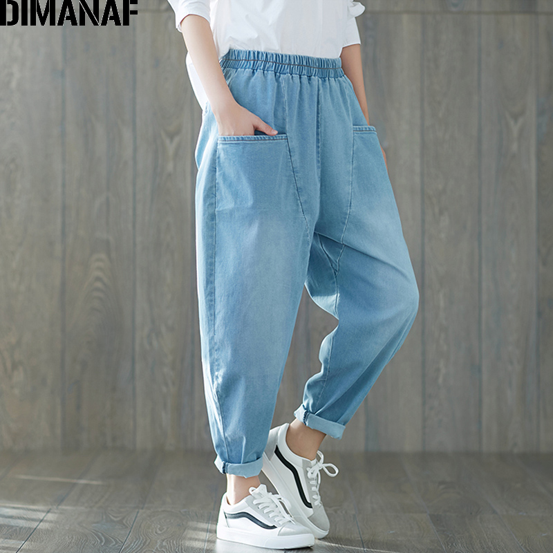 DIMANAF Women Plus Size   Jeans   Pants 2018 Summer Elastic Waist Fashion Spliced Loose Oversized Pants Female Trousers Blue   Jeans