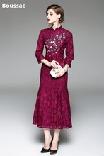 Free shipping Summer original Chinese style Embroidered big size Improved Cheongsam slim long lace fishtail dress for women free shipping national trend cheongsam chinese style stand collar embroidered flower dress winter long women dresses