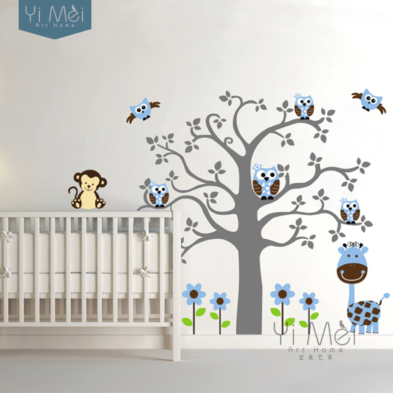 Lovely flower tree giraffe monkey owl wall decal sticker mural wallpaper bedroom nursery baby kid room
