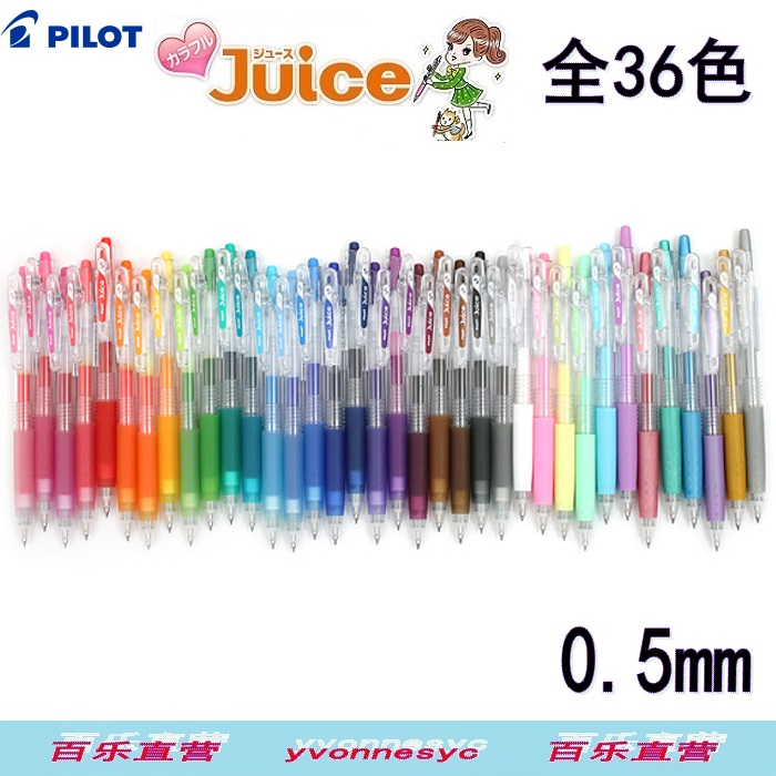 Pilot Juice Pen Unisex Resurrect 0.5mm Lju-10ef Pen 36 couleurs