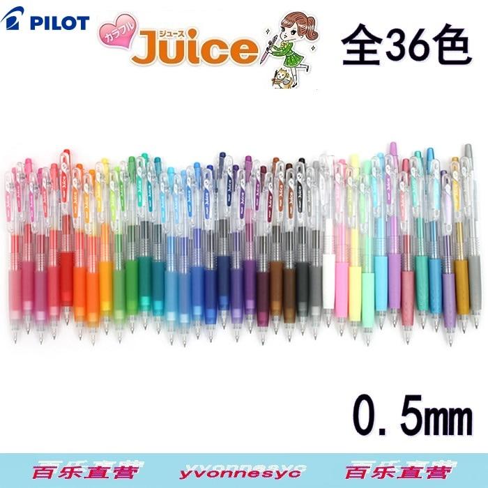 Pilot Juice Pen Unisex Resurrect 0.5mm Lju-10ef Pen 36 Colors