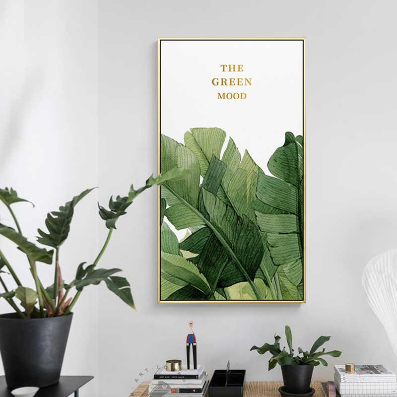מודרני טרי צמח ציור בננה עלה אמנות בד פוסטר הדפסת עבור מעבר ענק קיר אמנות לסלון בית Cuadros decoracion