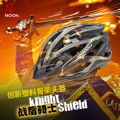 ФОТО MOON Sports cycling helmet Free shipping fast delivery good quality ultralight Road Mountain IN-MOLD PC EPS bicycle Helmet
