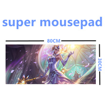 FFFAS 800mm 300mm 2mm Super Huge Grande large Mousepads gamer gaming Mouse pads Keyboard mat for net bars Legends Riven Teemo