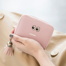 Women Simple Short Wallet Coin Purse Card Holders Handbag Tassel Mini Cartoon Lovely Porte Monnaie Fille Portemonnee Kleingeld
