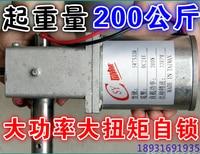 High Power Motor Motor Worm Gear Deceleration 6V 12V 24V Low Voltage Current Strong Torsion