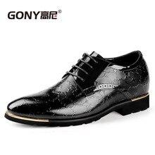 Модная мужская Роскошная тисненная кожа формальные модельные туфли со скрытой стелькой, увеличивающей Рост 6 см для свадьбы/бизнеса