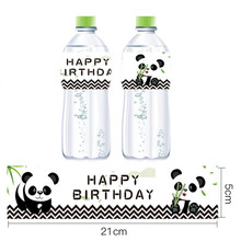 12pcs/lot Panda Theme Mineral Water Bottle Label Party Stickers Baby Shower Boy/Girl Birthday Decor Supplies