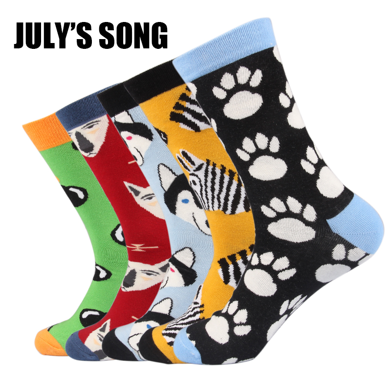 5 Pairs Happy Socks Colorful Cotton Winter Funny Dress Mens Socks Brand Art Novelty Warm Socks Funky Fancy Do You Want To Buy Some Chinese Native Produce? Men's Socks