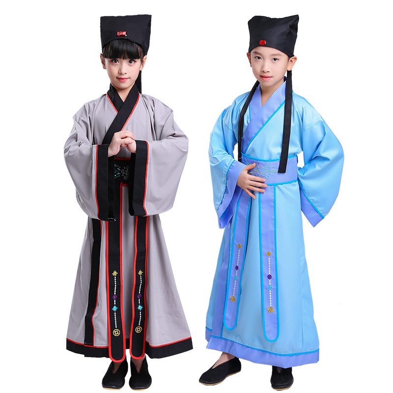 Children's costumes, Hanfu, boys and girls, Chinese style, reading performance, children's dance clothes, costumes