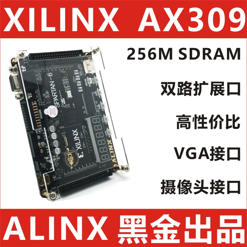 Black gold XILINX FPGA development board AX309 learning board SPARTAN6 XC6SLX9 Student Edition xilinx fpga development board xilinx spartan 3e xc3s250e evaluation kit xc3s250e core kit open3s250e standard from waveshare