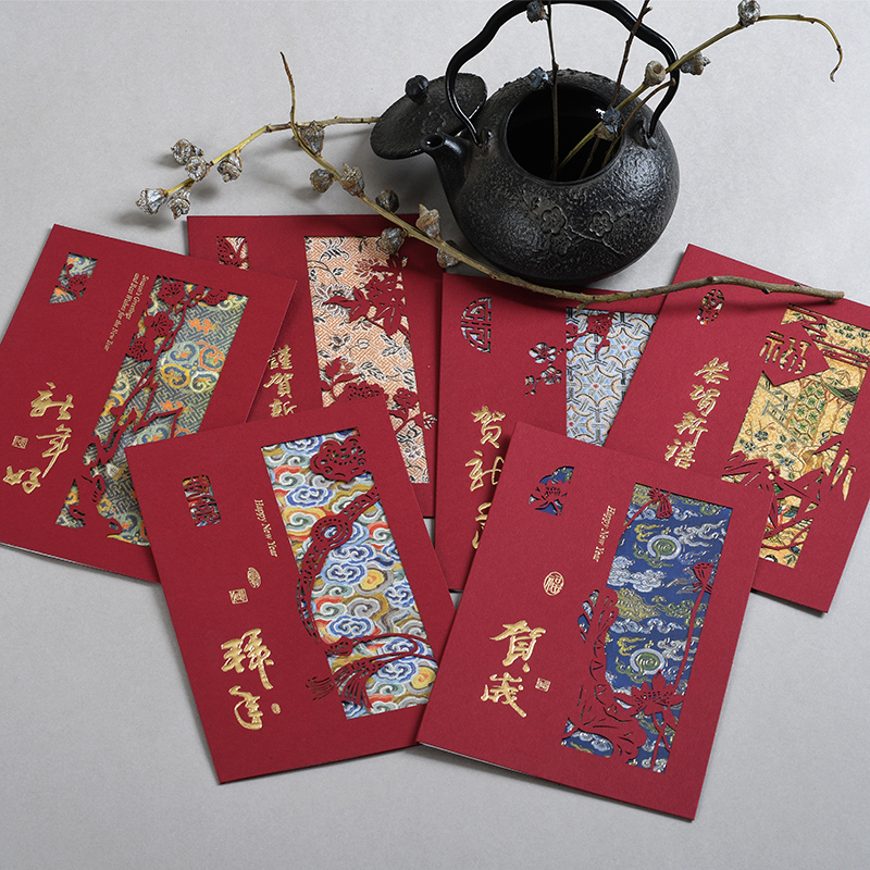 2019 Chinese New Year Card Business Pig New Year Greeting ...