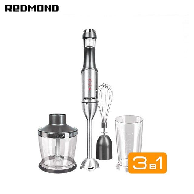 Блендер REDMOND RHB-2966 кухонный Электрический для смузи