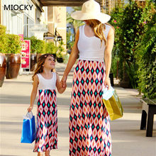 цены на 2019 Mommy and me family matching mother daughter dresses clothes striped mom and daughter dress kids parent child outfits E085  в интернет-магазинах