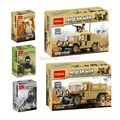 Decool Building Block Modern War Army Military Series Set Meal Brick Toys  Compatible With