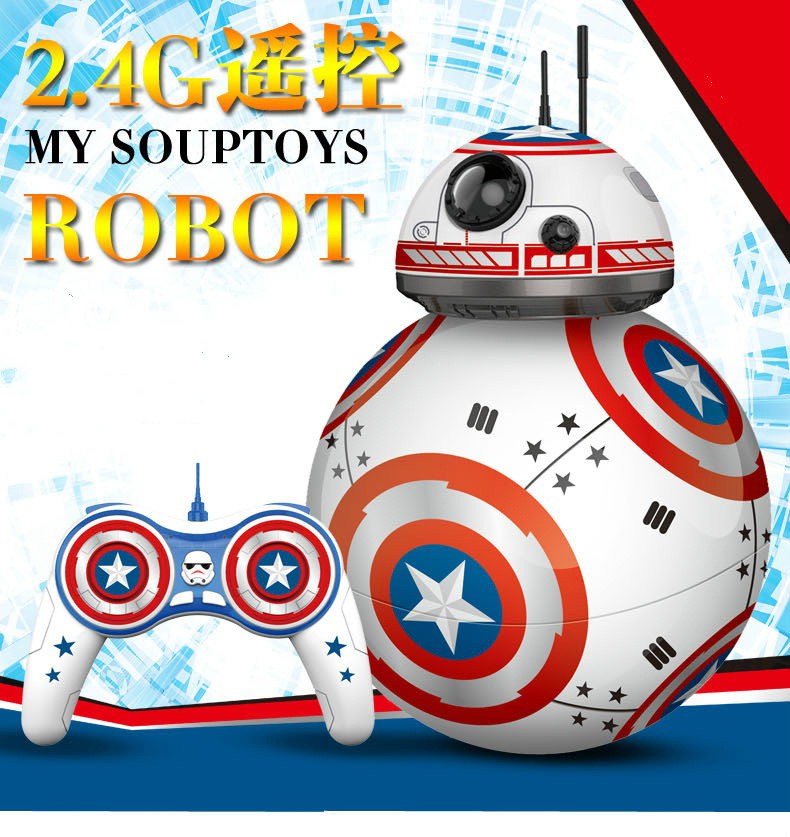 See BB Star Wars Robot RC 2.4G BB Robot Intelligent Robot With Sound Reinforced Concrete Ball Kid Gift