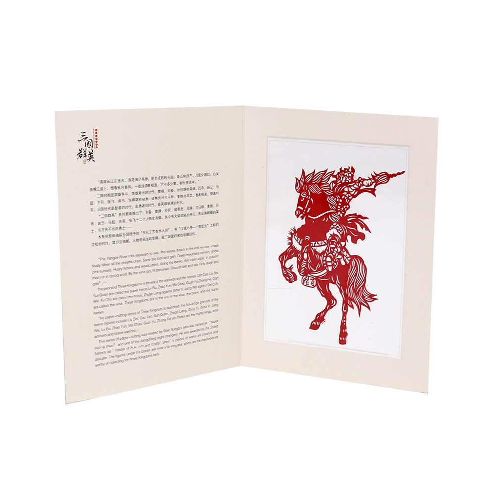 Chinese Wind Stereo Greeting Card Paper Cutting Commemorative Card Business Card Thanksgiving Card Romance Of The Three Kingdoms In Cards Invitations From