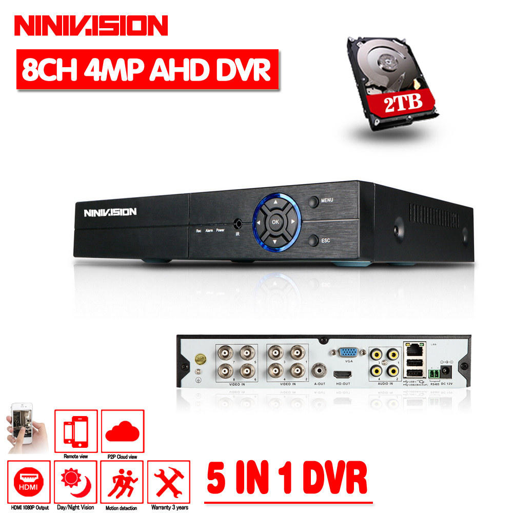 Home 5 In 1 Security CCTV DVR 4CH 8CH AHD 4MP 3MP 1080P H 264 Hybrid