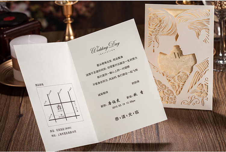online buy wholesale wedding invitation card stock from china, Wedding invitations