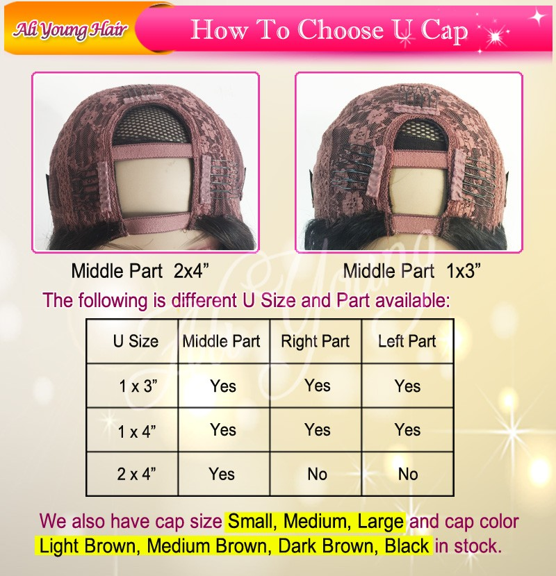 u part cap  choose1