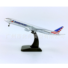 цена на 20CM Diecast Plane Model American Airlines B777-300ER 1/350 Scale Diecast Airplane Aircraft Alloy Model Kids Toys Collections