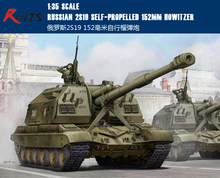 Modelo Trompetista 05574 1/35 2s19 ruso RealTS autopropulsado 152mm obús kit modelo de plástico
