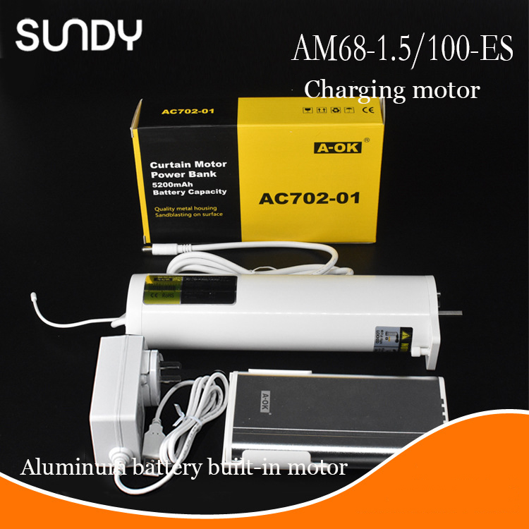 Original A-OK Rechargeable Curtain Motor AM65 DC Automatic Curtain Motor Battery With Ac114 Remote Touch