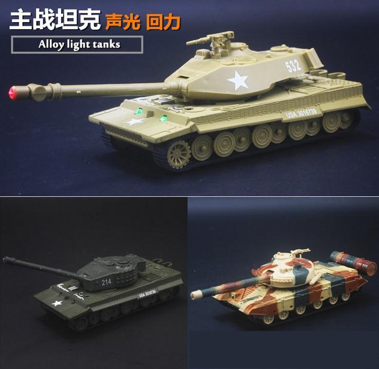 1 32 Free Shipping Metal Works Metal Models Assemble Miniature Metal 3D Model alloy tank model