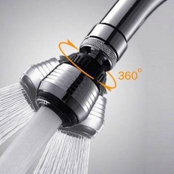 360 stopni Aerator woda Bubbler głowica skrętna Tap kran łącznik dyfuzor dysza filtr siateczkowy Adapter tanie i dobre opinie HUXUAN Aeratorów Bubbler Filter Aerator Z tworzywa sztucznego