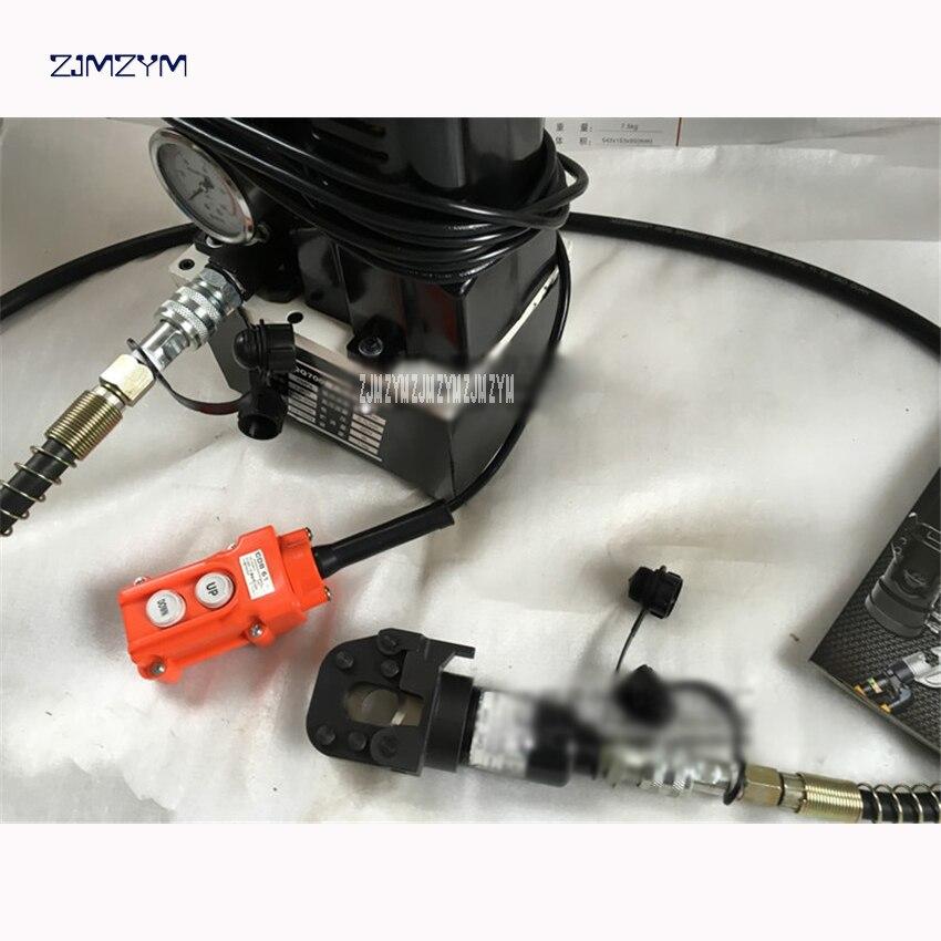 220V Electric Hydraulic Scissors Hydraulic Cutters Electric Wire Cutting Scissors Strand Wire Rope Scissors EQQ-20H 3700r/min