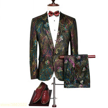 Men's Peacock Pattern Wedding Suits Colorful Slim Sequin Suits Blazer And Pants New Fashion Luxury Wedding Party Suits