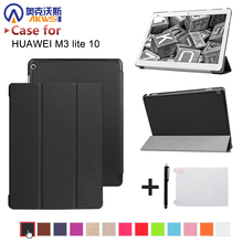 Case for 10.1'' Huawei MediaPad M3 Lite 10 protective cover skin case for BAH-W09 BAH-AL00 10 tablet+free gift for huawei mediapad m3 lite 10 bah w09 bah al00 10 1 inch tablet case litchi pu leather cover slim protective shell